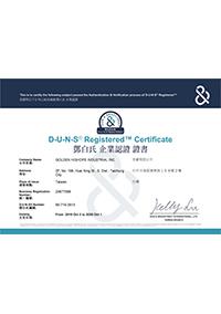 D&B D-U-N-S Number Registered Certificate of Golden Highope Industrial